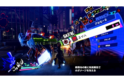 Persona 5 Scramble: The Phantom Strikers first gameplay ...