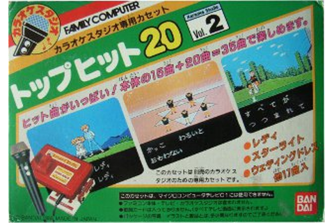 Karaoke Studio Top Hit 20 Vol. 2 — StrategyWiki, the video ...