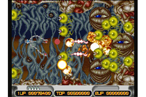 Image Fight & XMultiply Arcade Gears Sega Saturn | Japan ...