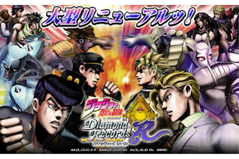 [Download] JoJo's Bizarre Adventures: Diamond Records ...