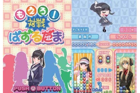 Plus mode minigames | Love Plus - English