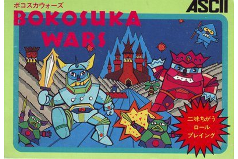 Bokosuka Wars (1985) by Bits Laboratory NES game