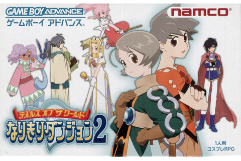 Tales of the World: Narikiri Dungeon 2 - Game Boy Advance ...