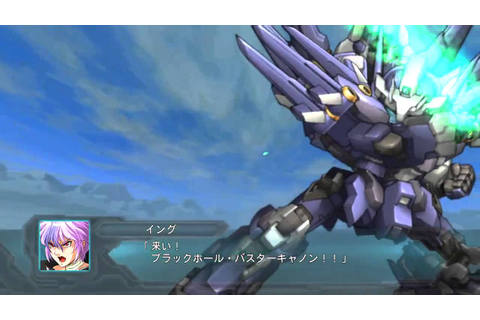 super robot wars original generations 2 -PTX-EX Exbein ...