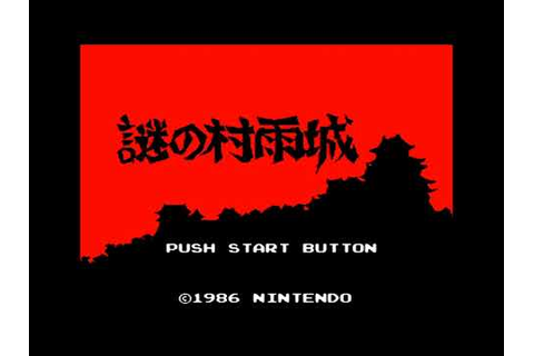 【GAME BGM】謎の村雨城(The Mysterious Murasame Castle) - YouTube