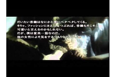 JapanesHorror IMABIKISO ♯1 - YouTube