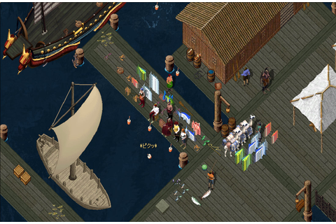 Ultima Online's Making Waves - Wing Commander CIC