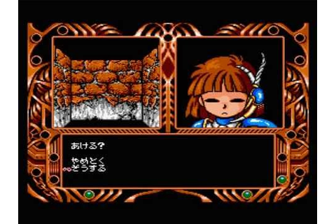 madou monogatari 1-2-3 for MSX2 - YouTube