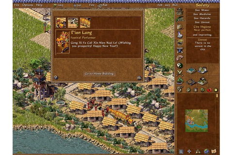 Emperor: Rise of the Middle Kingdom - системные требования ...