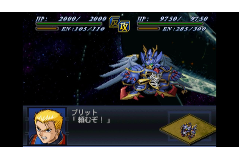 Super Robot Wars Alpha 2 - RyuKouOh Attacks - YouTube