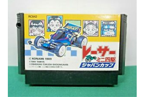 NES -- RACER MINI YONKU -- Famicom. Japan game. 10599 | eBay