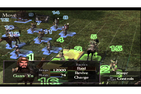 Dynasty Tactics 2: Liu Bei Main [Advanced] - Chapter 4 ...