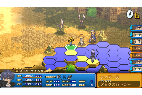 Best PSP games download: Wild Arms XF