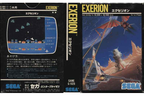 Exerion | Top 80's Games