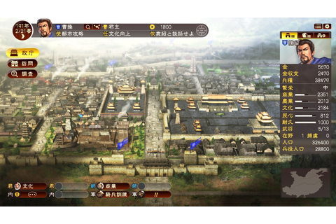 Romance of the Three Kingdoms XIII Lets You Play as One of ...