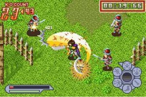 Dynasty Warriors Advance (Europe) GBA ROM | Cdromance