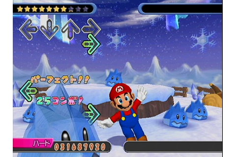 Screens: Dancing Stage Mario Mix - GameCube (15 of 33)