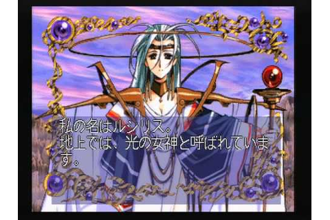Langrisser III intro, sega saturn - YouTube