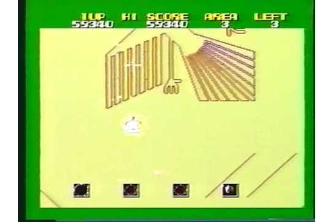 'XEVIOUS' (1988) MSX, beta version - YouTube