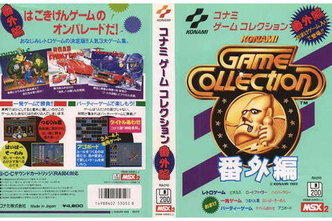Konami Game Collection Extra (1989, MSX, MSX2, Konami ...