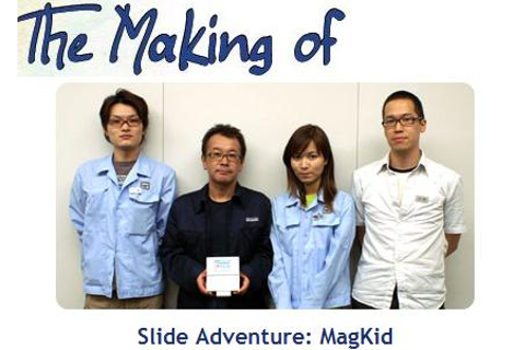 Nintendo Online Magazine Japan: Slide Adventure MagKid ...