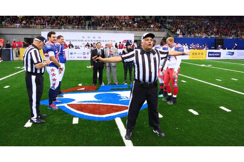 Chinese Arena Football League wants annual championship ...