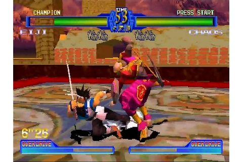 Battle Arena Toshinden 2 Download Game | GameFabrique