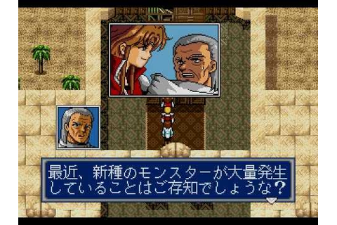 Phantasy Star IV: The End of the Millennium JPver 01 - YouTube