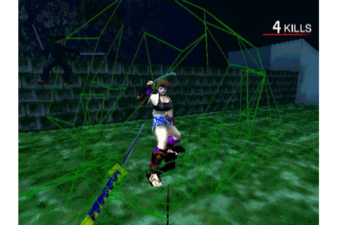 Bushido Blade 2 Screenshots for PlayStation - MobyGames