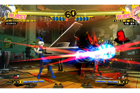 Persona 4: Arena Gets New Screens and English Homepage