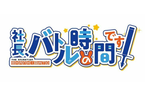Shachō, Battle no Jikan Desu! Smartphone Game Gets Anime ...