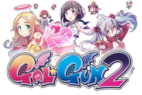Gal*Gun 2 - For PS4 and Nintendo Switch