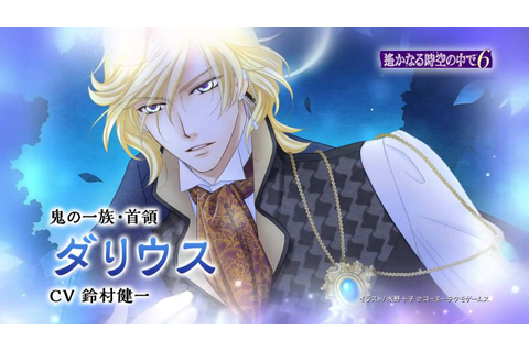 HARUKA: BEYOND THE STREAM OF TIME 6 Will Launch Its ...