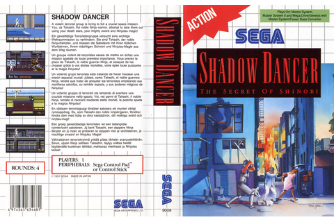 Shadow Dancer - The Secret Of Shinobi / The Secret Of ...