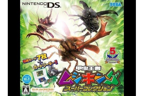 King Of The Beetles Mushiking Super Collection Nintendo DS ...