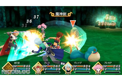 Tales of the World: Radiant Mythology 2 (English Patched ...