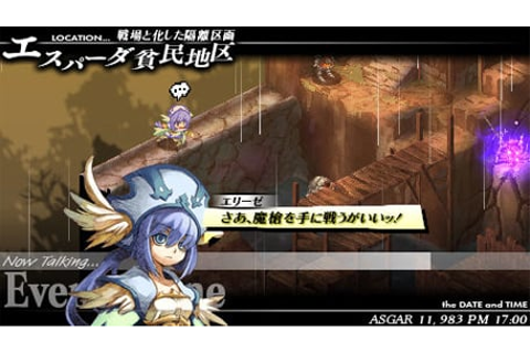 Atlus Unveils Gungnir For PlayStation Portable, Teases ...