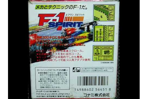 F-1 Spirit (F1スピリット) - GAME BOY - KONAMI - 1991 - JAPANESE ...