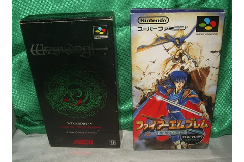 Famicon games Fire Emblem 5 Seisen no Keifu and Wizardry V ...