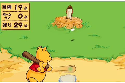 Winnie The Pooh's Home Run Derby - The 10 Hardest Web ...
