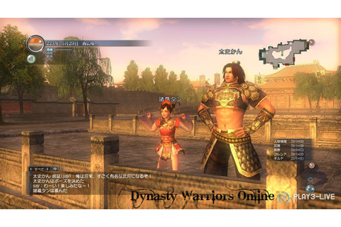 Dynasty Warriors Online MMORPG Game | MMOLite