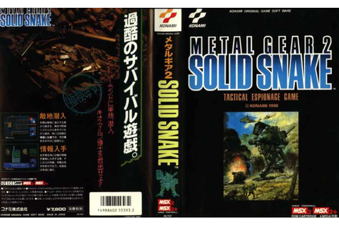 Metal Gear 2: Solid Snake | Top 80's Games