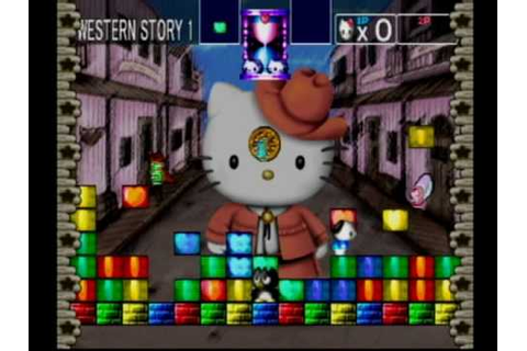 Hello Kitty's Cube Frenzy: Gameplay (PlayStation) - YouTube
