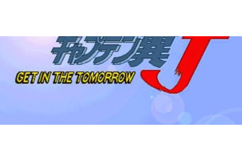 Captain Tsubasa J Get in The Tomorrow ISO PS1 - Download ...