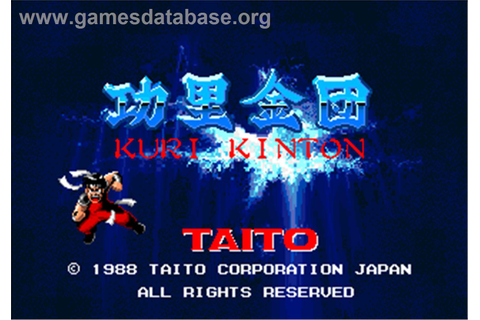 Kuri Kinton - Arcade - Games Database