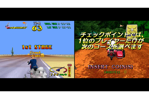 Game of the day 2742 Cool Riders (クール・ライダーズ) Sega 1995 ...