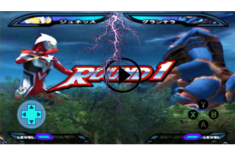 Download Game Ppsspp Ultraman Nexus