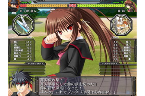 Little Busters!/Visual Novel - Little Busters! Wiki