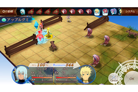 Namco Bandai's RPG Tales of the World: Tactics Union will ...