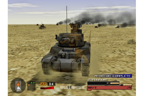 Panzer Front Ausf B PcSX2 on the PC
